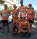 """Prueba de Fondo """"Ciudad de Dúrcal – Ruta Boabdil"""""""